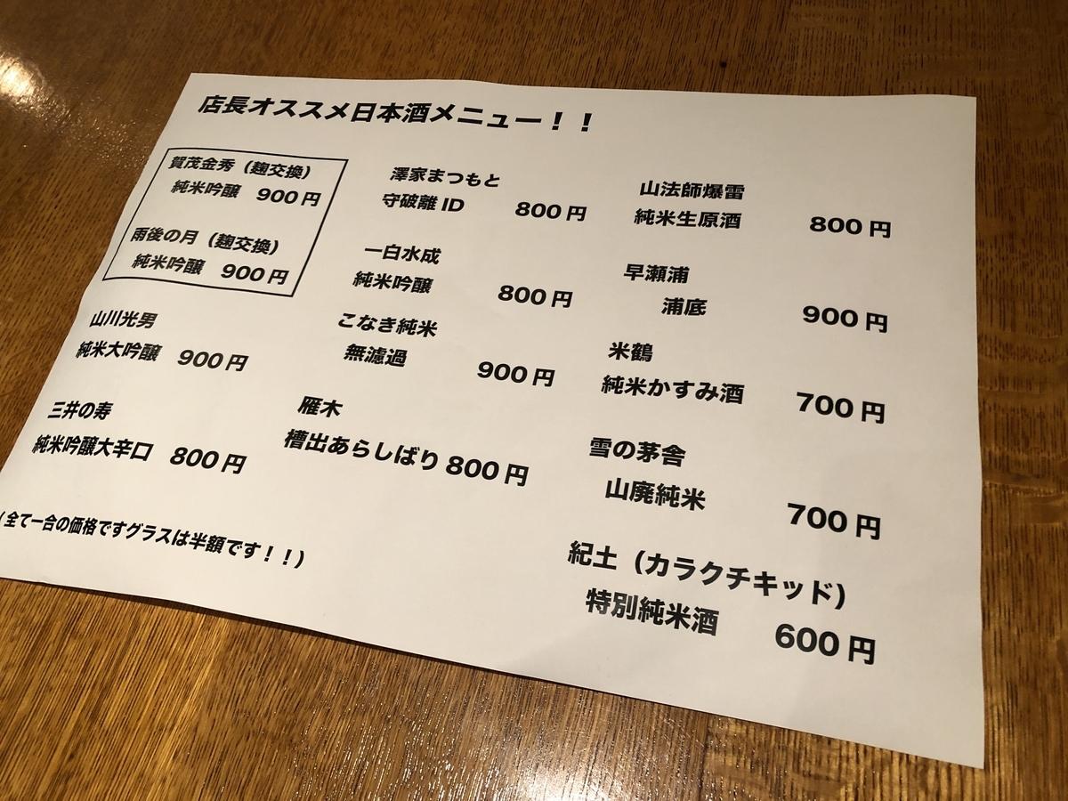 f:id:miyakojimaku:20190323213026j:plain
