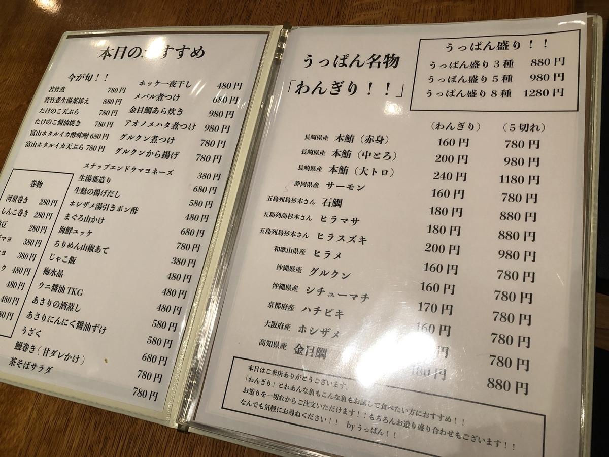 f:id:miyakojimaku:20190323213242j:plain