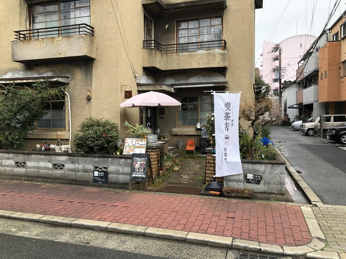 f:id:miyakojimaku:20190324113502j:plain