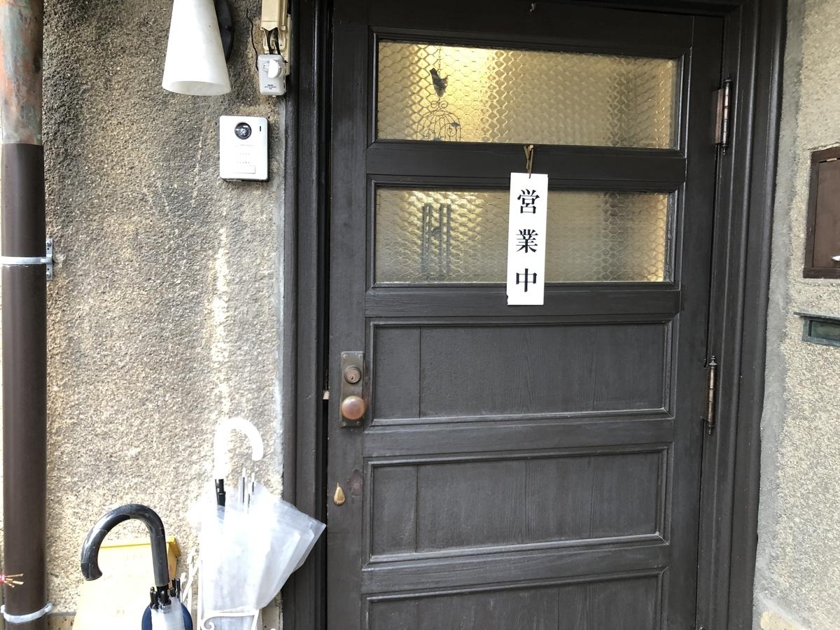 f:id:miyakojimaku:20190324113915j:plain