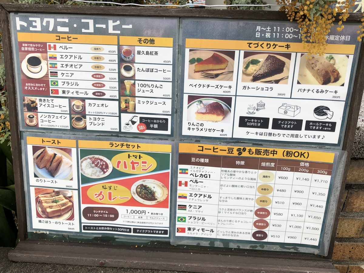 f:id:miyakojimaku:20190324113951j:plain