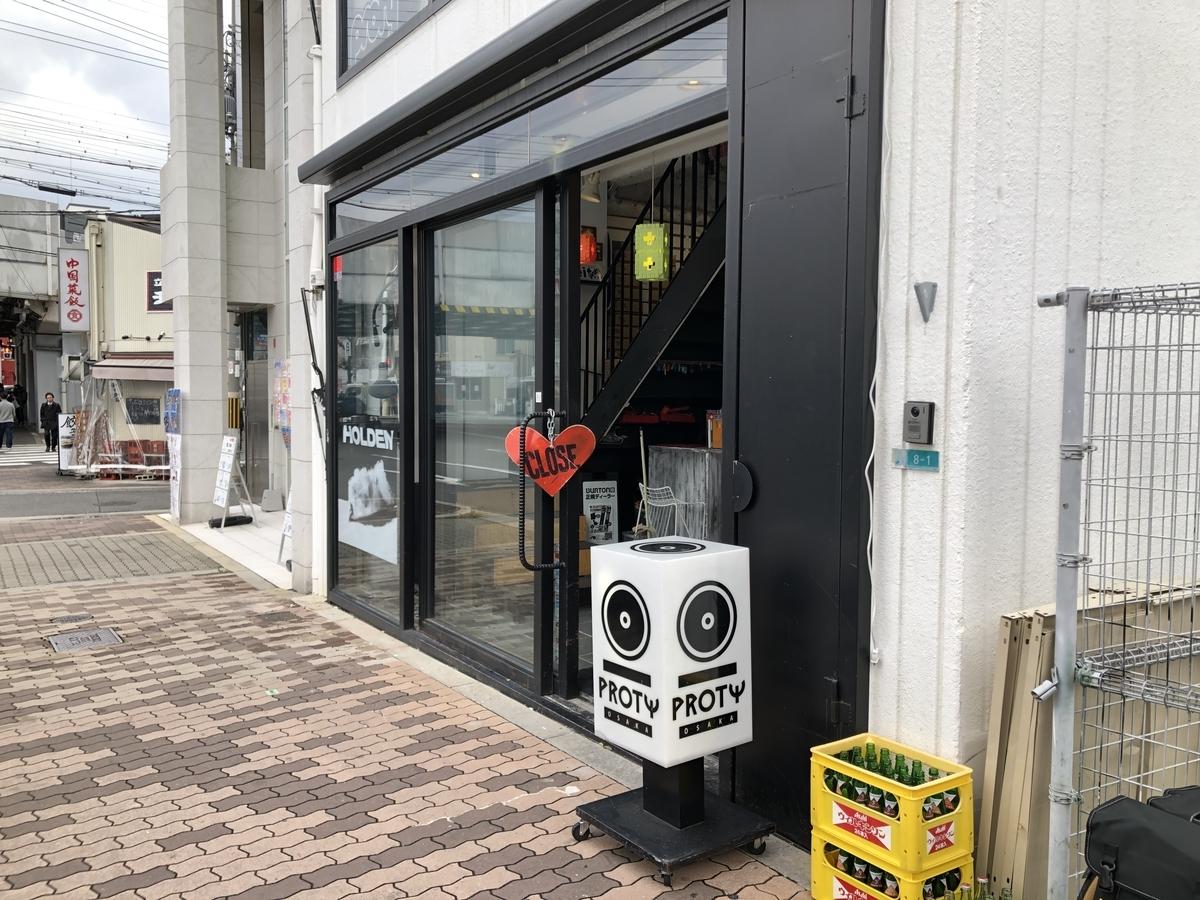 f:id:miyakojimaku:20190324115206j:plain
