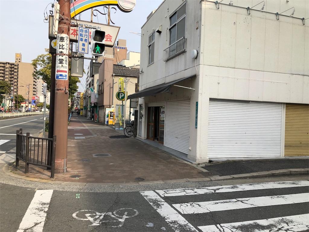 f:id:miyakojimaku:20190329172226j:image