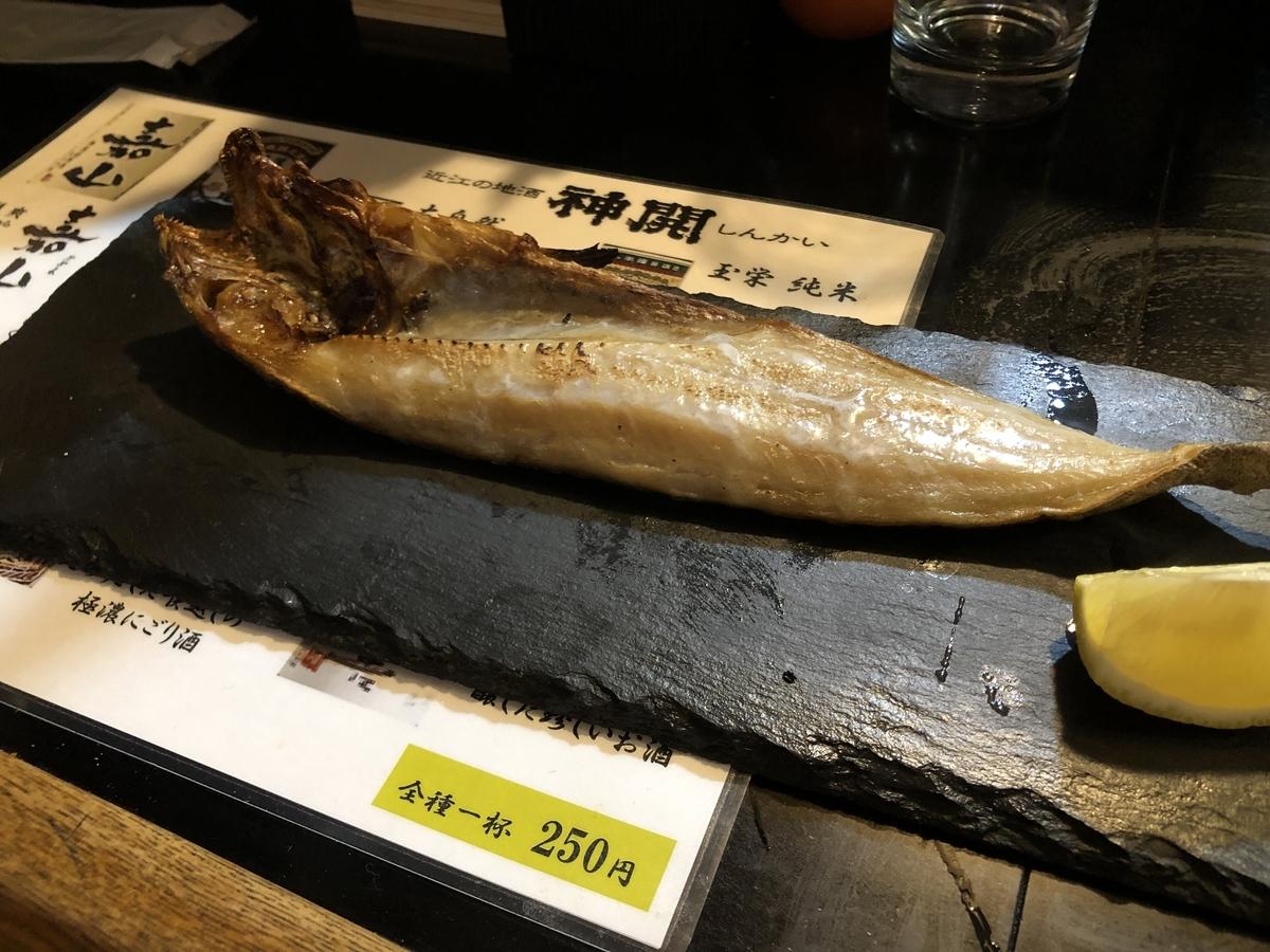 f:id:miyakojimaku:20190401191351j:plain