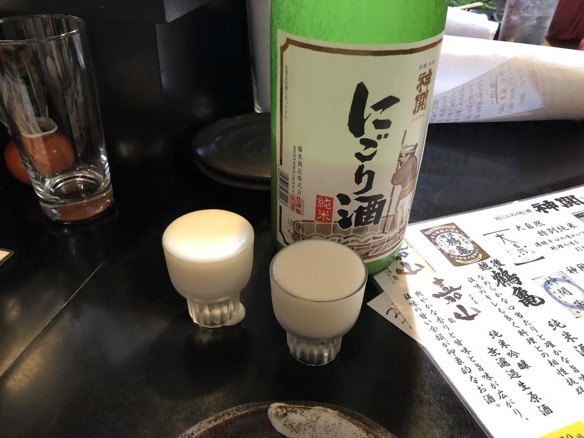 f:id:miyakojimaku:20190401191607j:plain