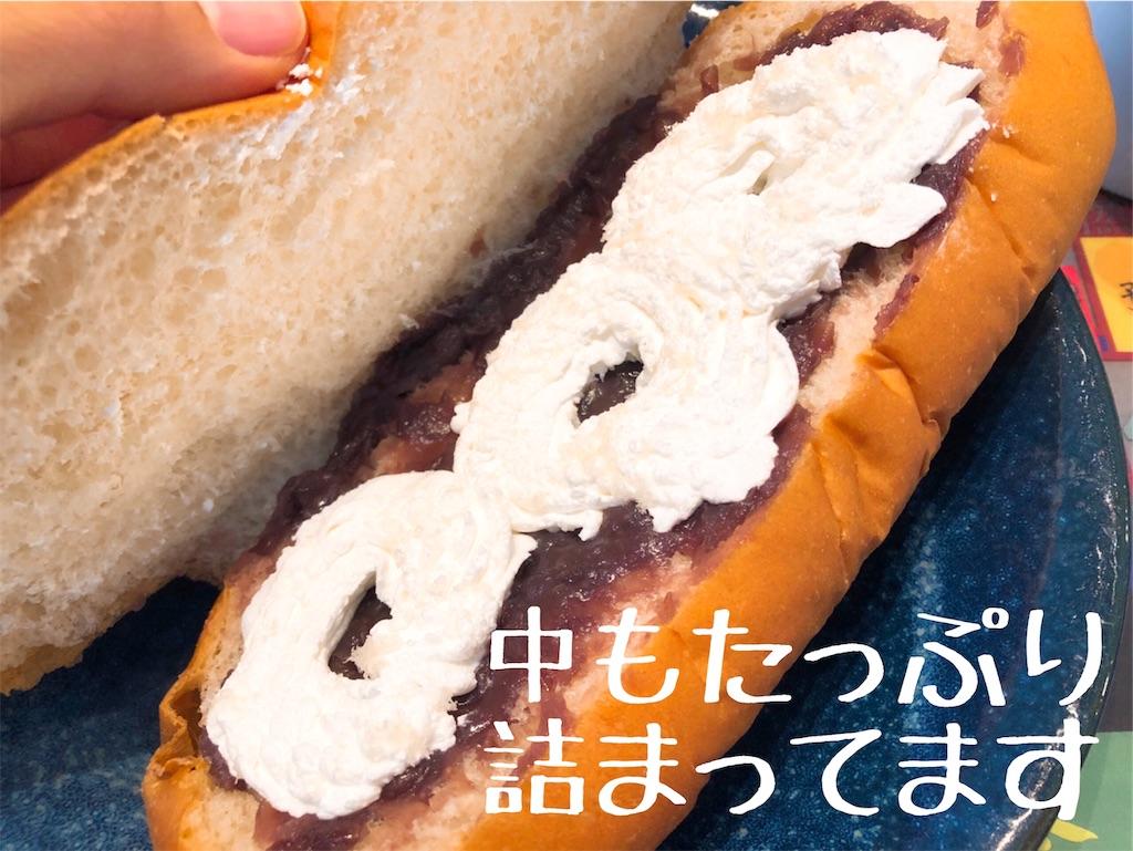 f:id:miyakojimaku:20190404083128j:image