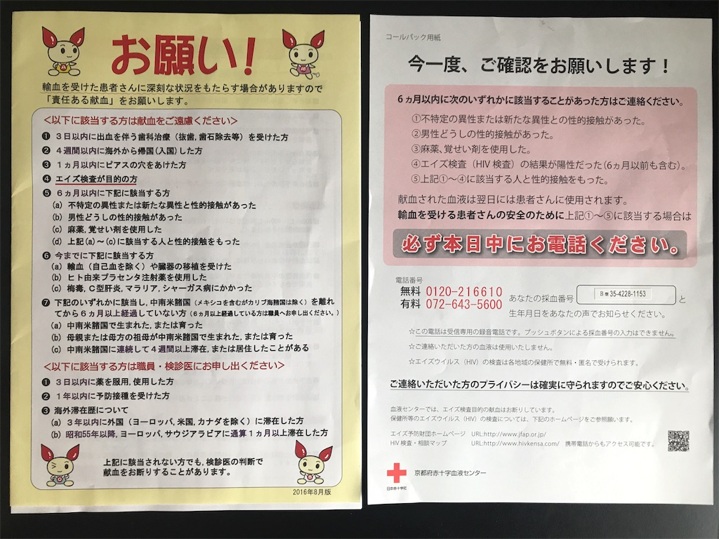 f:id:miyakokara:20170510105353j:image