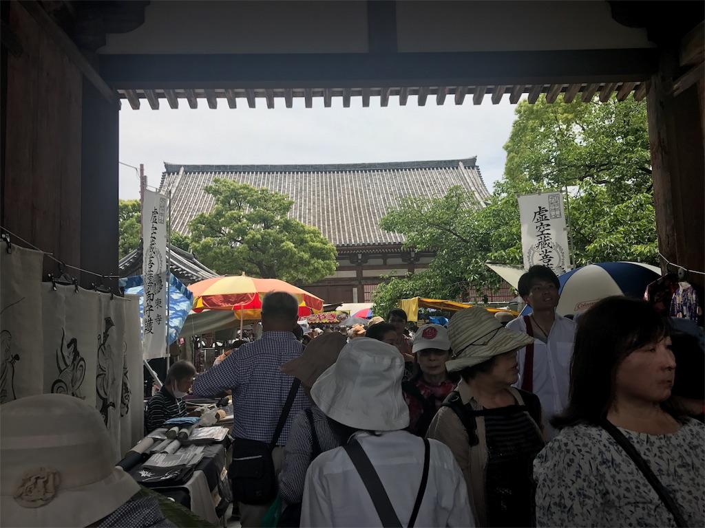 f:id:miyakokara:20170521182822j:image