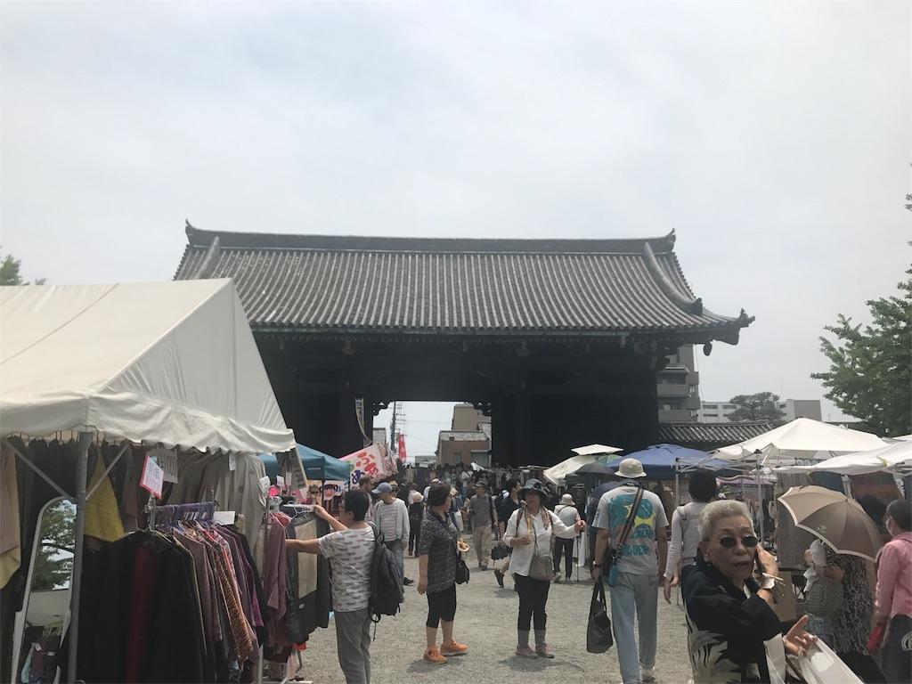 f:id:miyakokara:20170521182834j:image