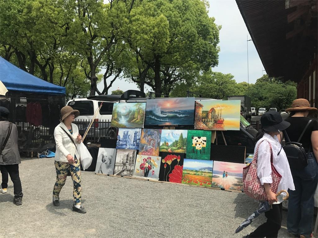 f:id:miyakokara:20170521182958j:image