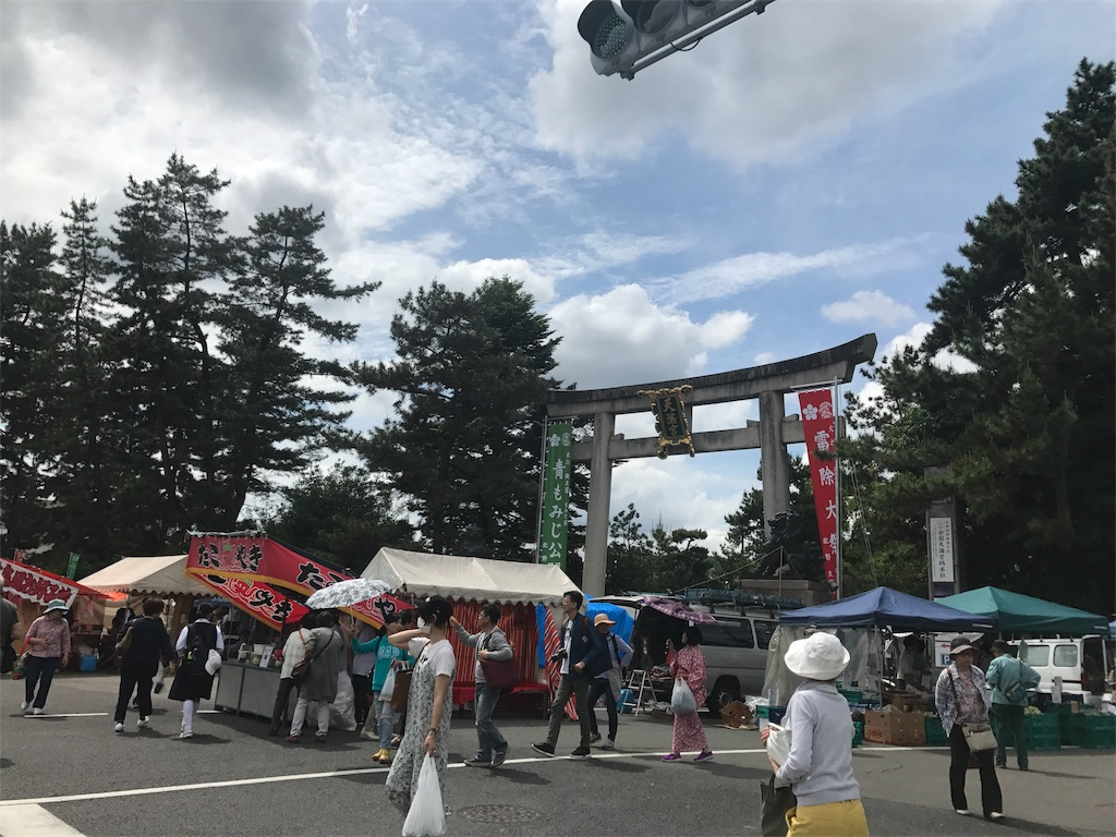 f:id:miyakokara:20170526071506j:image