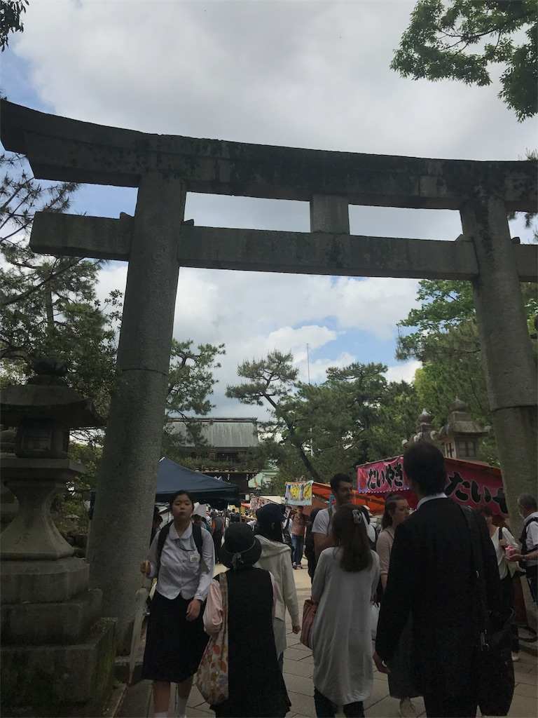 f:id:miyakokara:20170526071600j:image