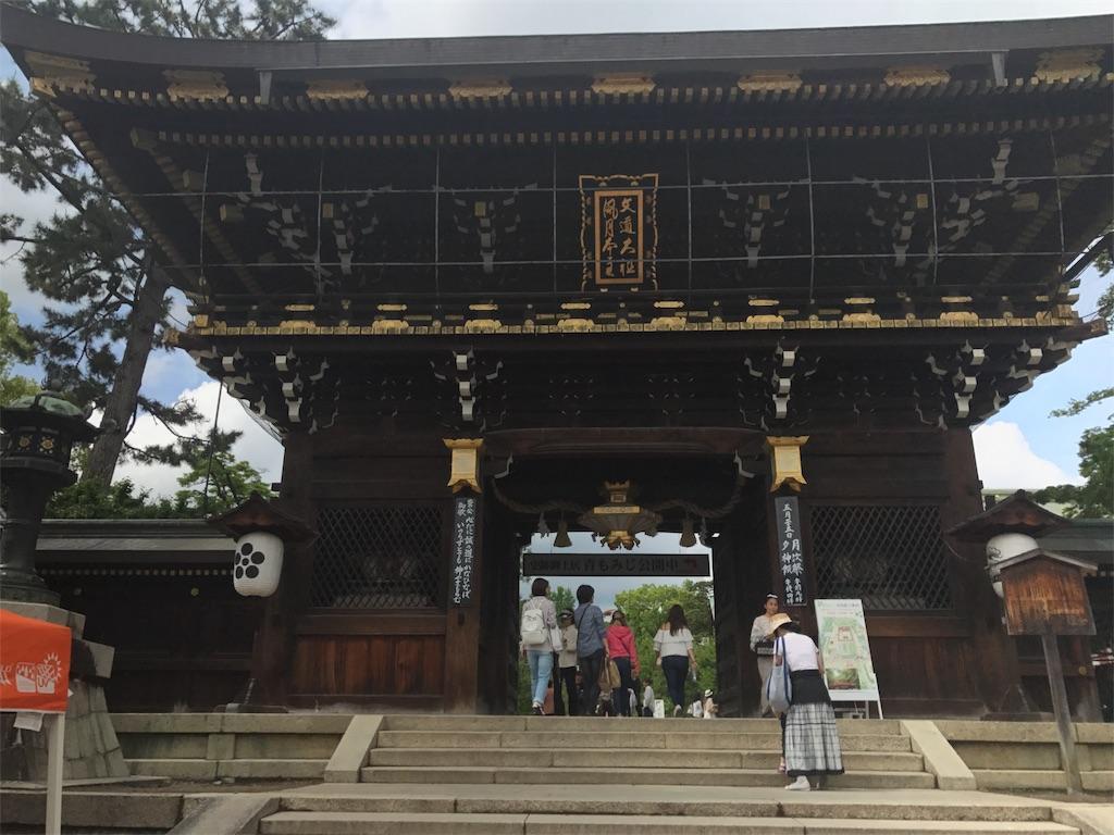 f:id:miyakokara:20170526071851j:image