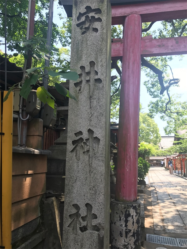 f:id:miyakokara:20170619134022j:image