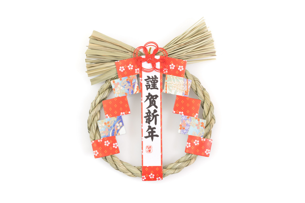 f:id:miyakokara:20180101130936j:plain