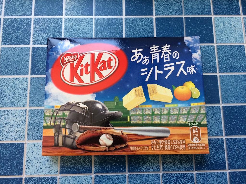 f:id:miyakokara:20180415101253j:image