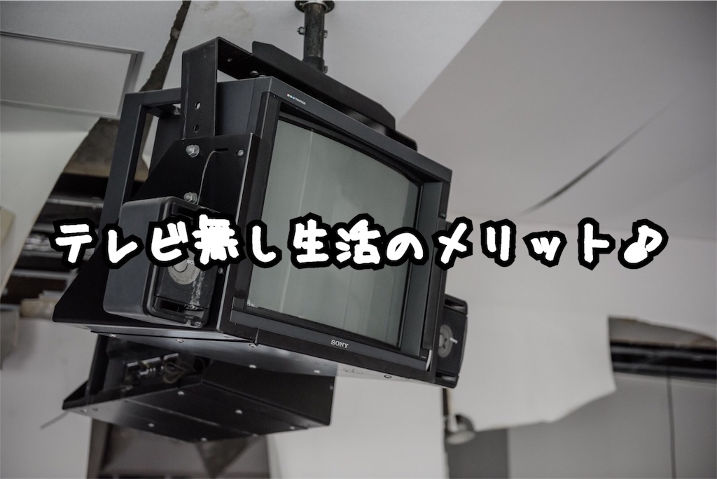 f:id:miyakokara:20180516054721j:image