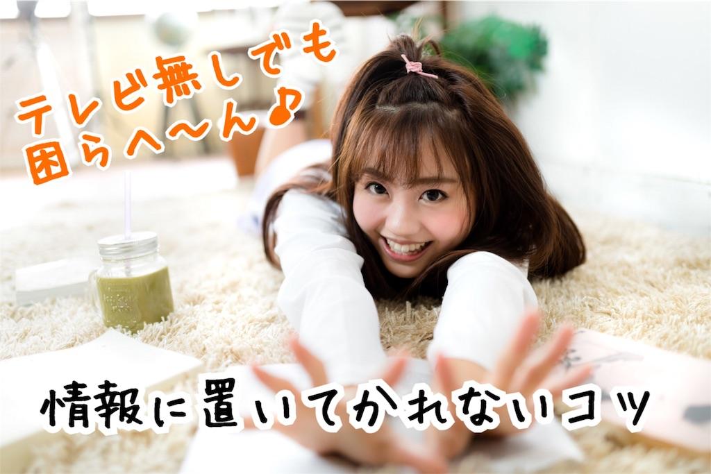 f:id:miyakokara:20180517045251j:image