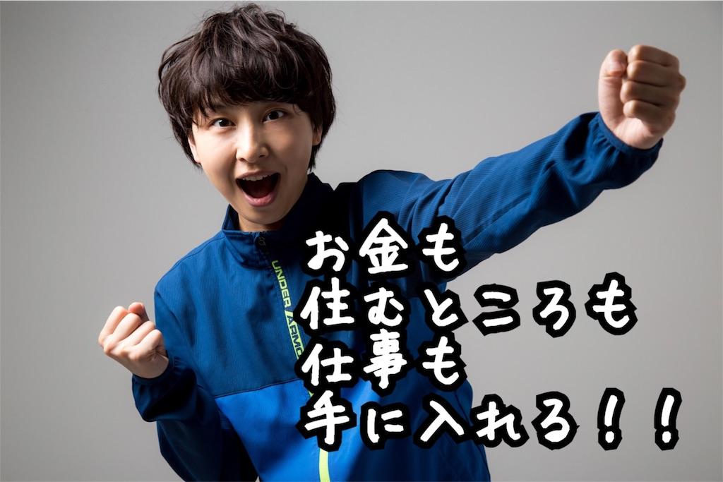 f:id:miyakokara:20180517075523j:image