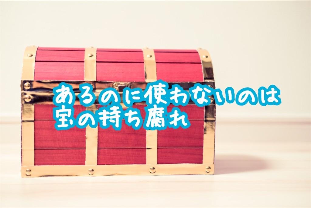 f:id:miyakokara:20180519173520j:image
