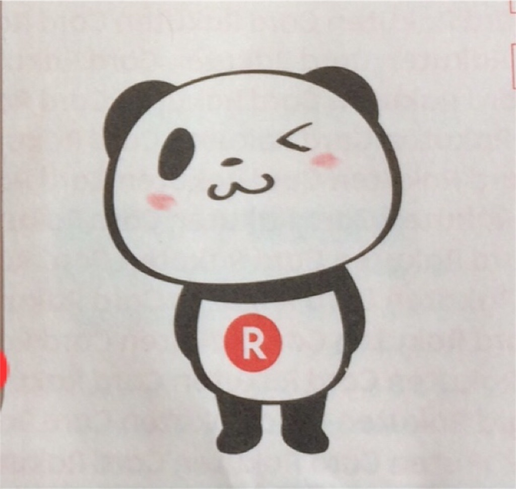 f:id:miyakokara:20180520153132j:image