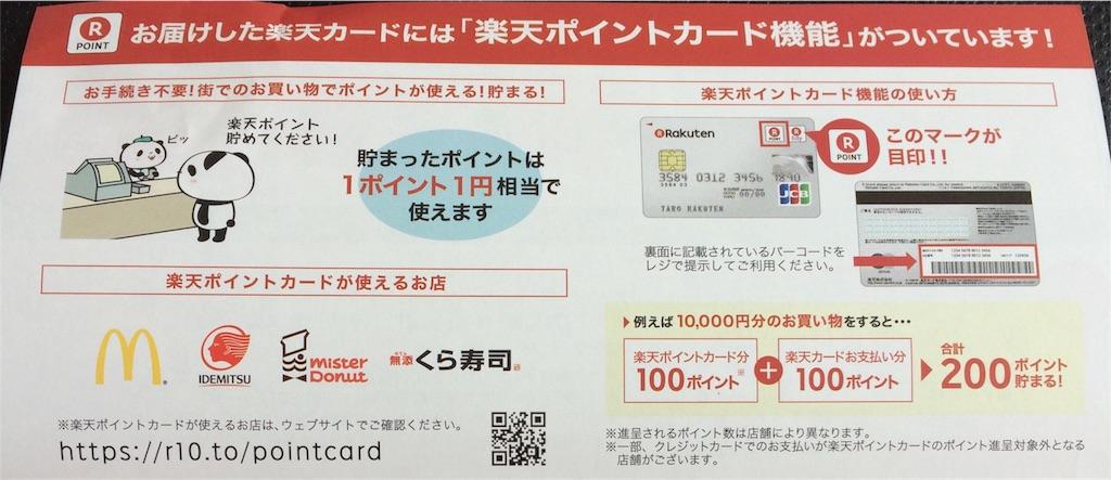f:id:miyakokara:20180520153945j:image