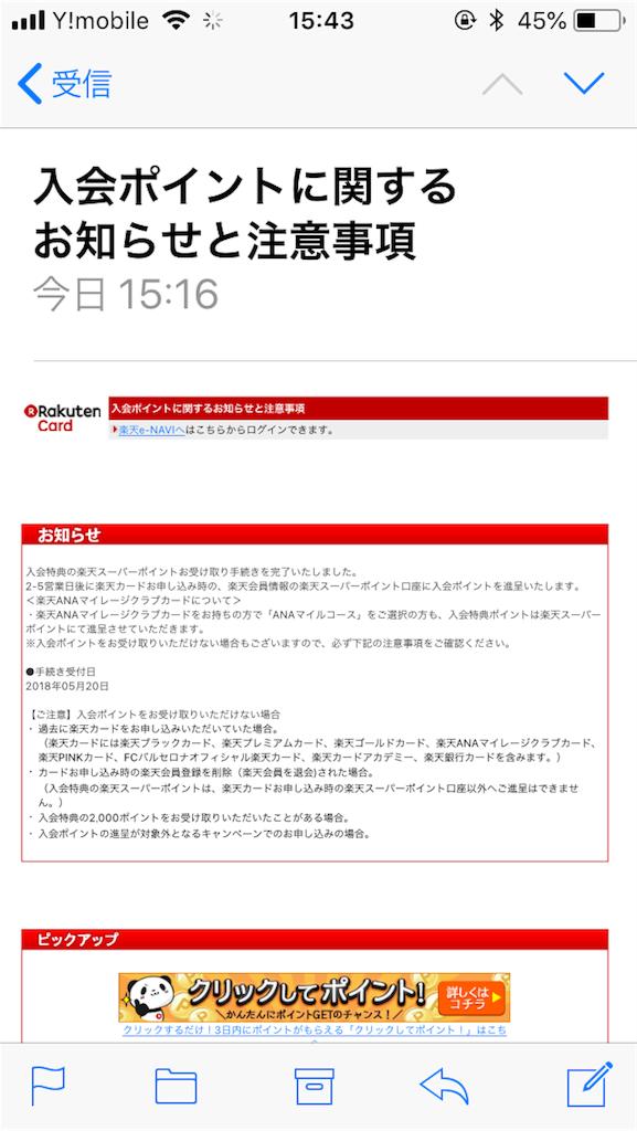 f:id:miyakokara:20180520154406p:image