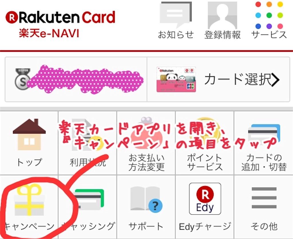 f:id:miyakokara:20180520170752j:image