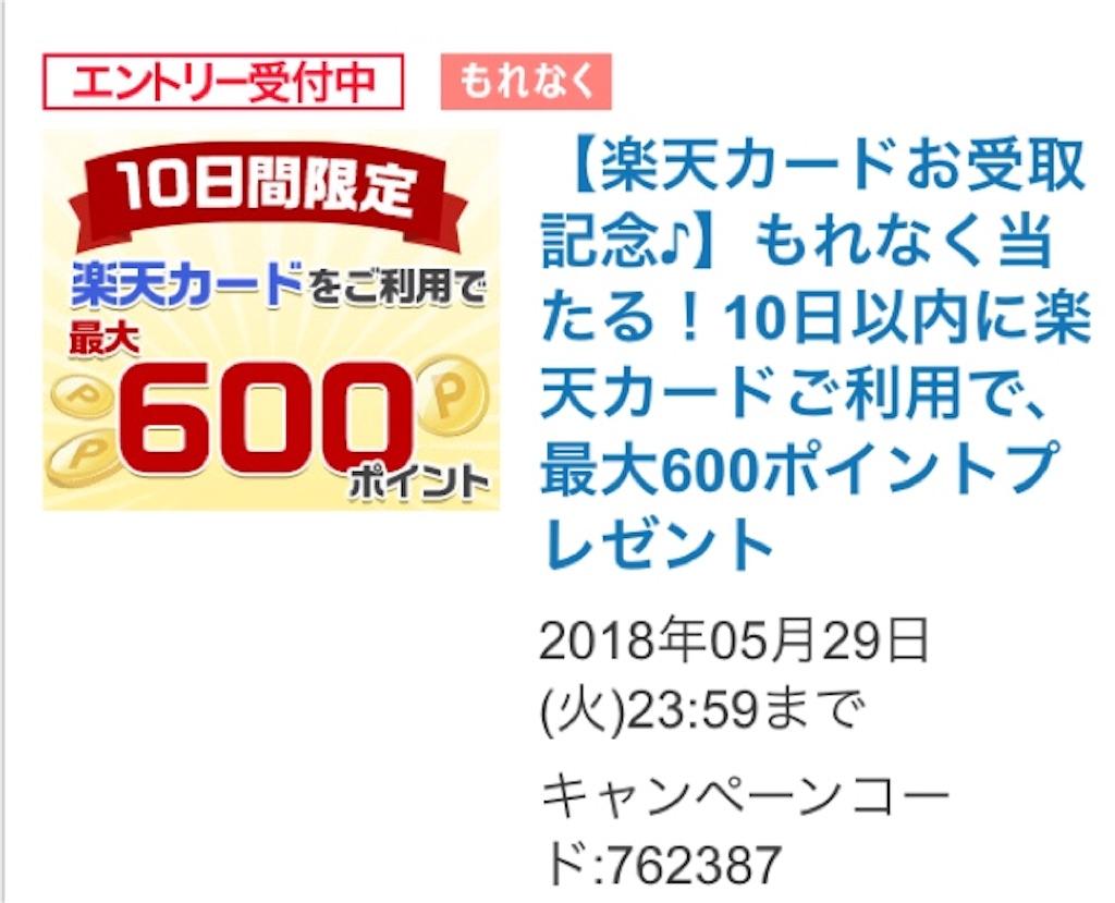 f:id:miyakokara:20180520170801j:image