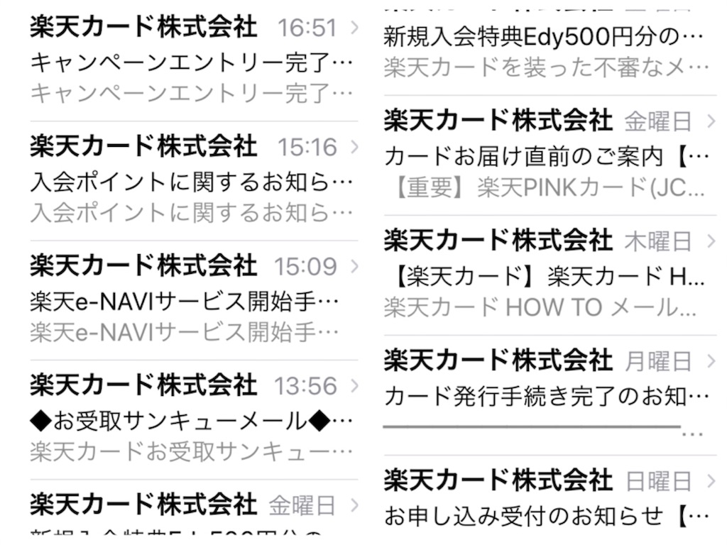 f:id:miyakokara:20180520172151j:image
