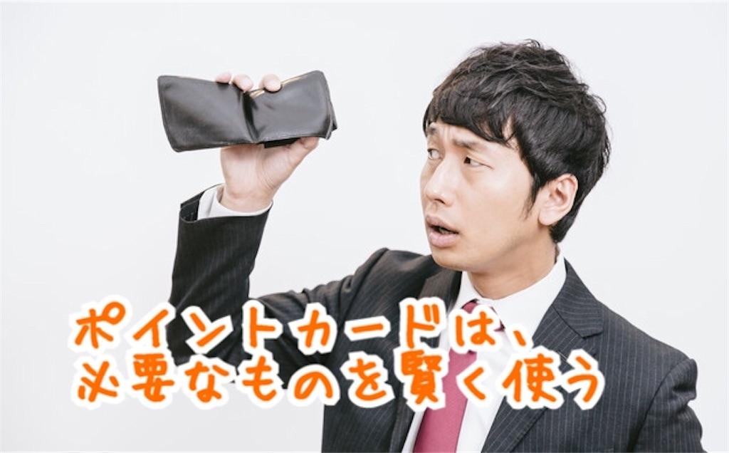 f:id:miyakokara:20180526222639j:image