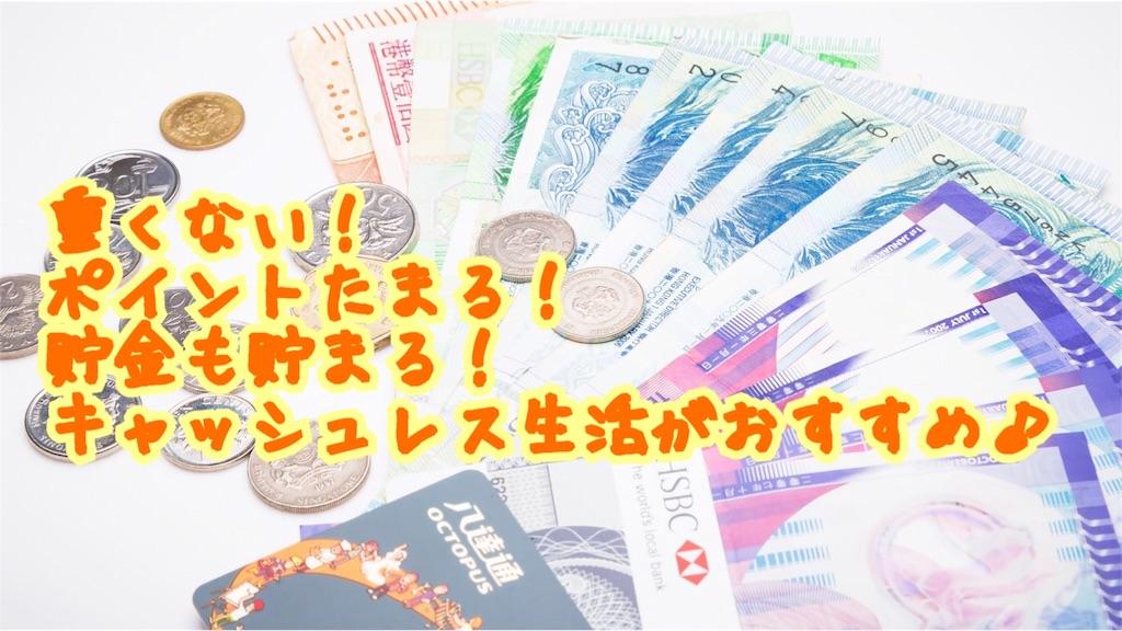 f:id:miyakokara:20180529185128j:image