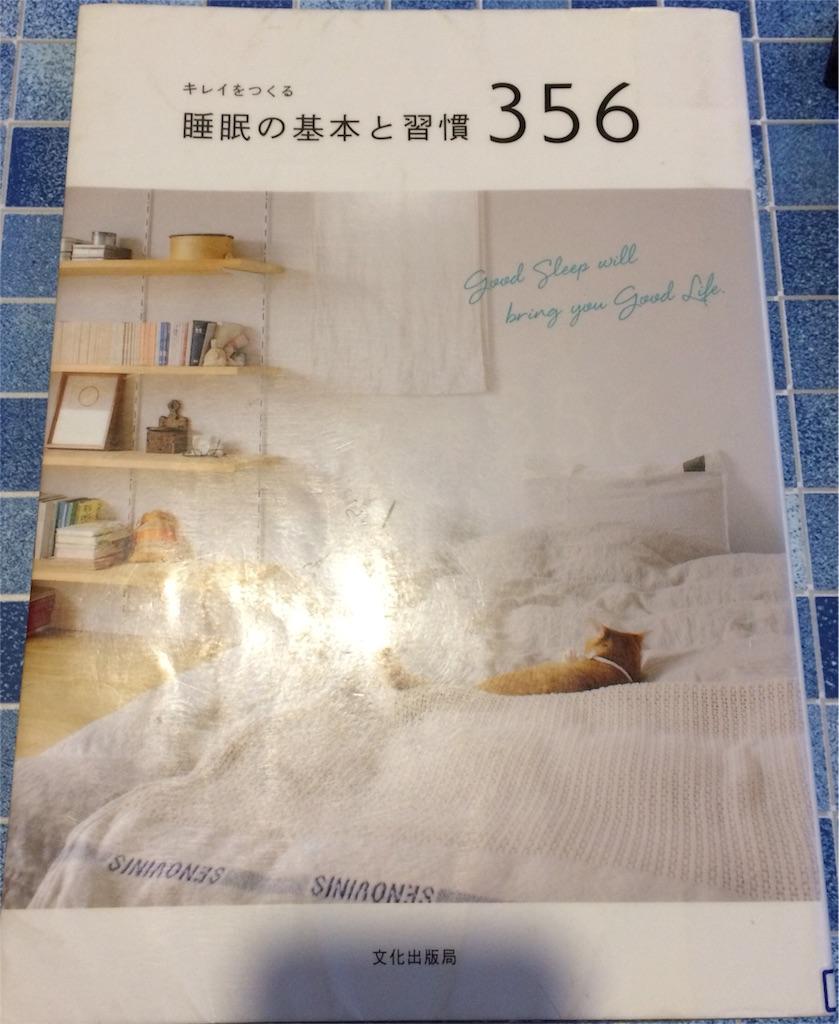 f:id:miyakokara:20180531055010j:image