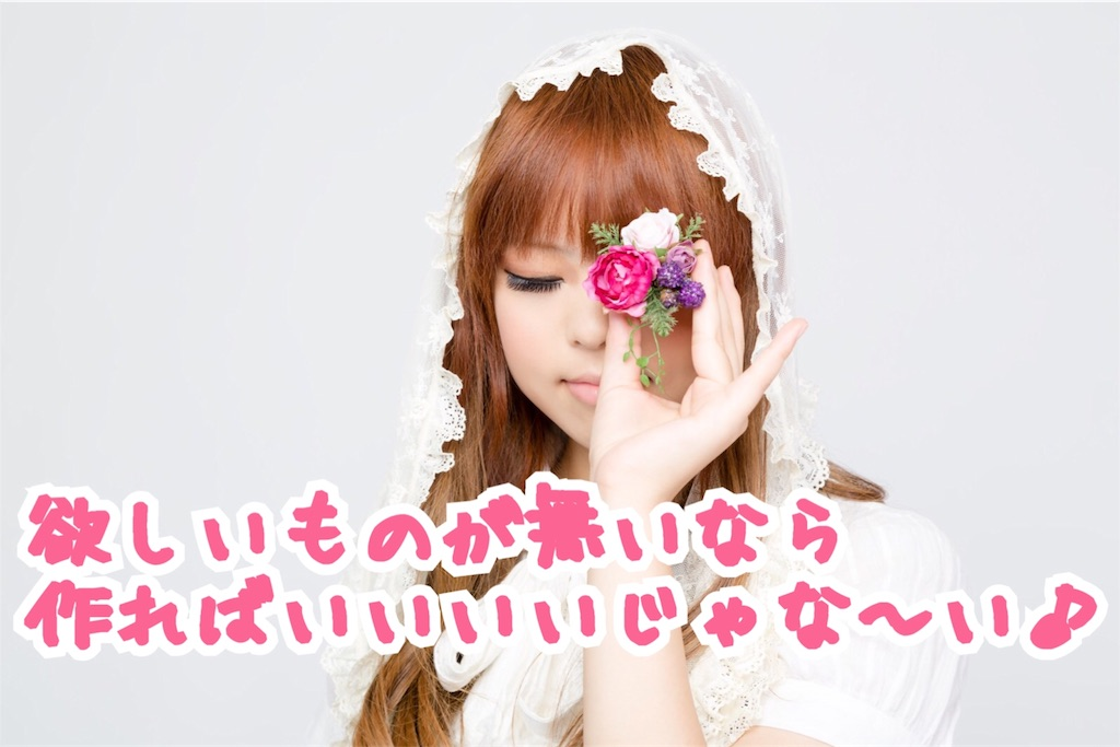 f:id:miyakokara:20180531154113j:image