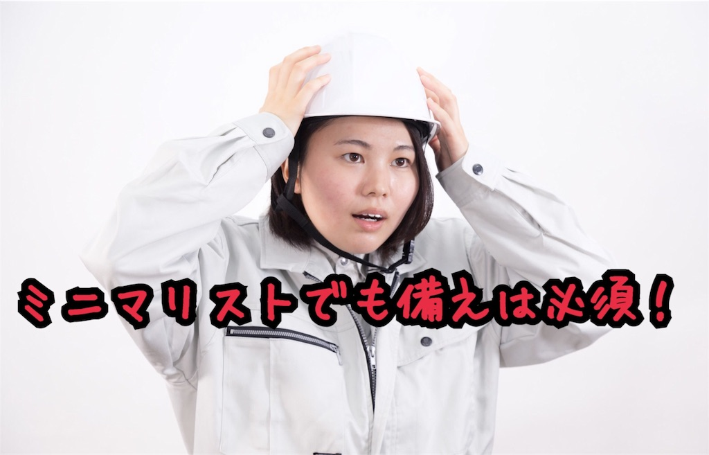 f:id:miyakokara:20180605164752j:image
