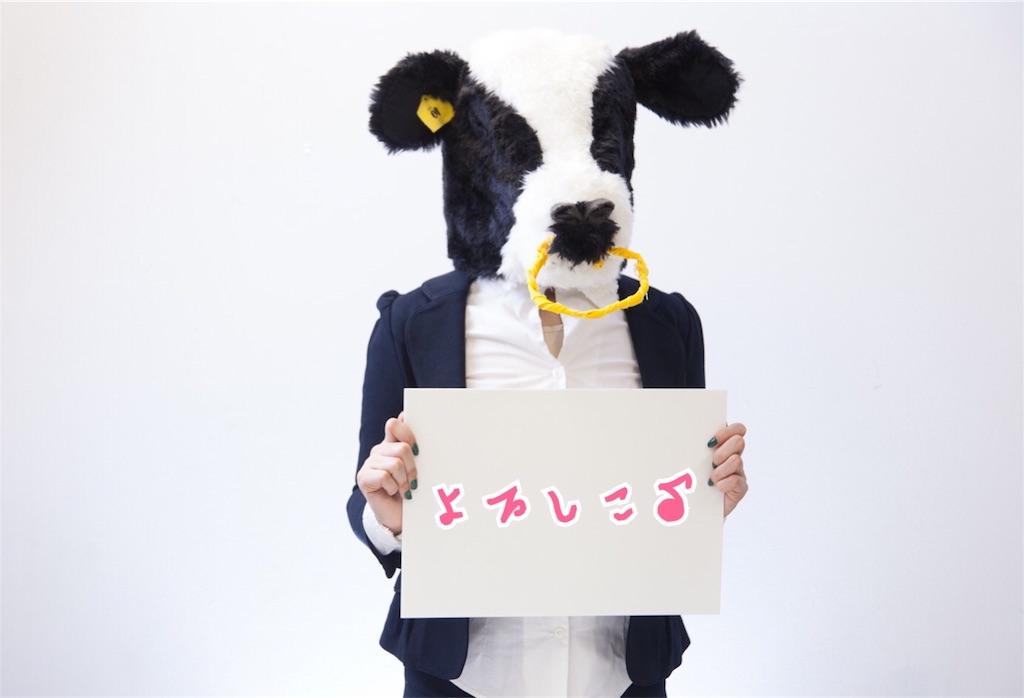f:id:miyakokara:20180605233412j:image