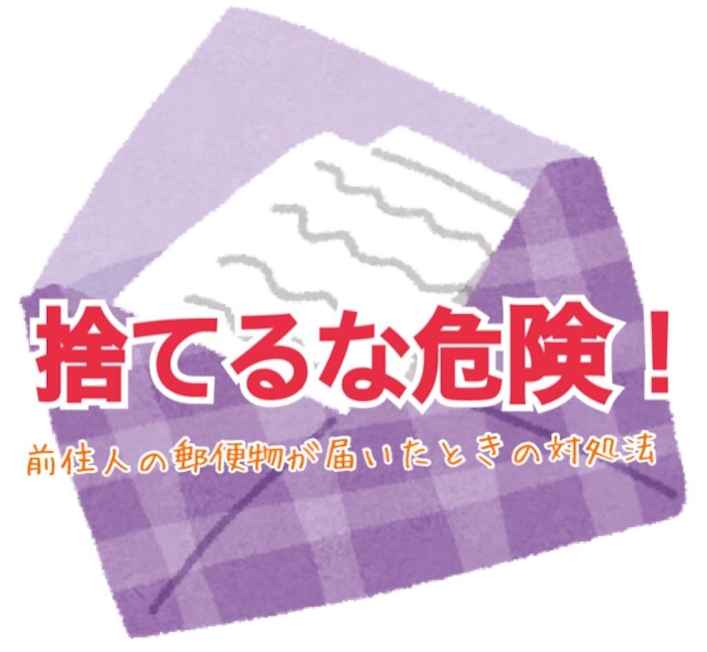 f:id:miyakokara:20180612105318j:image