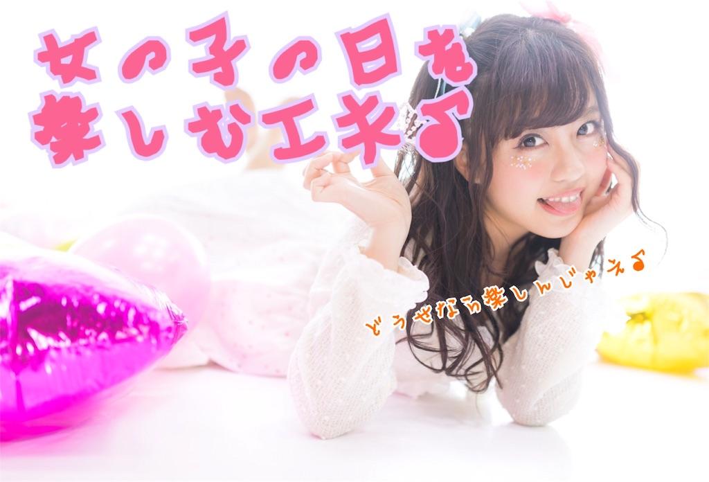 f:id:miyakokara:20180612162738j:image