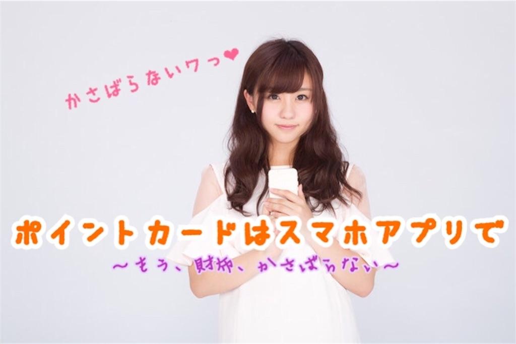 f:id:miyakokara:20180613122146j:image