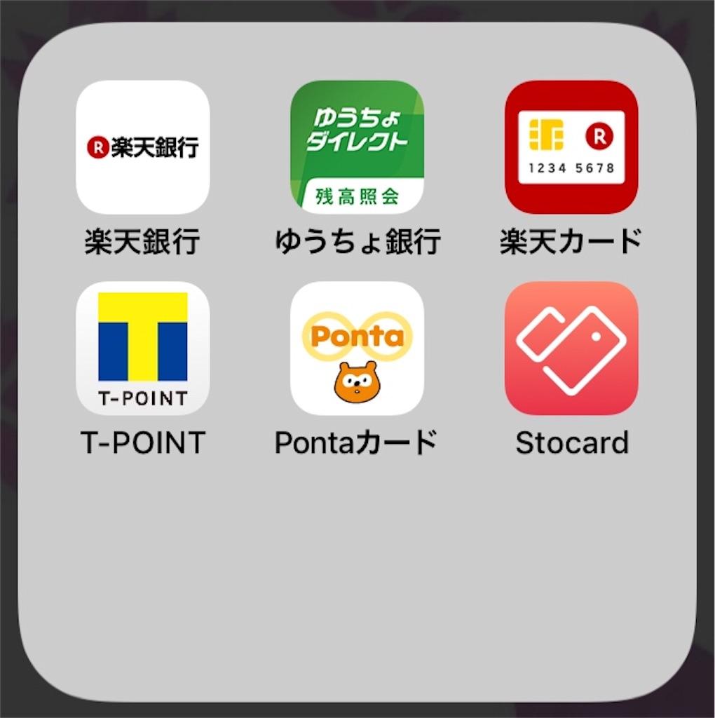 f:id:miyakokara:20180613122354j:image