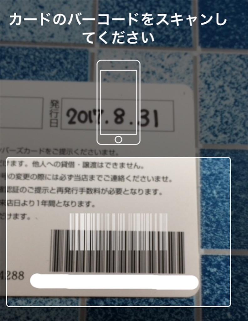 f:id:miyakokara:20180613122555j:image