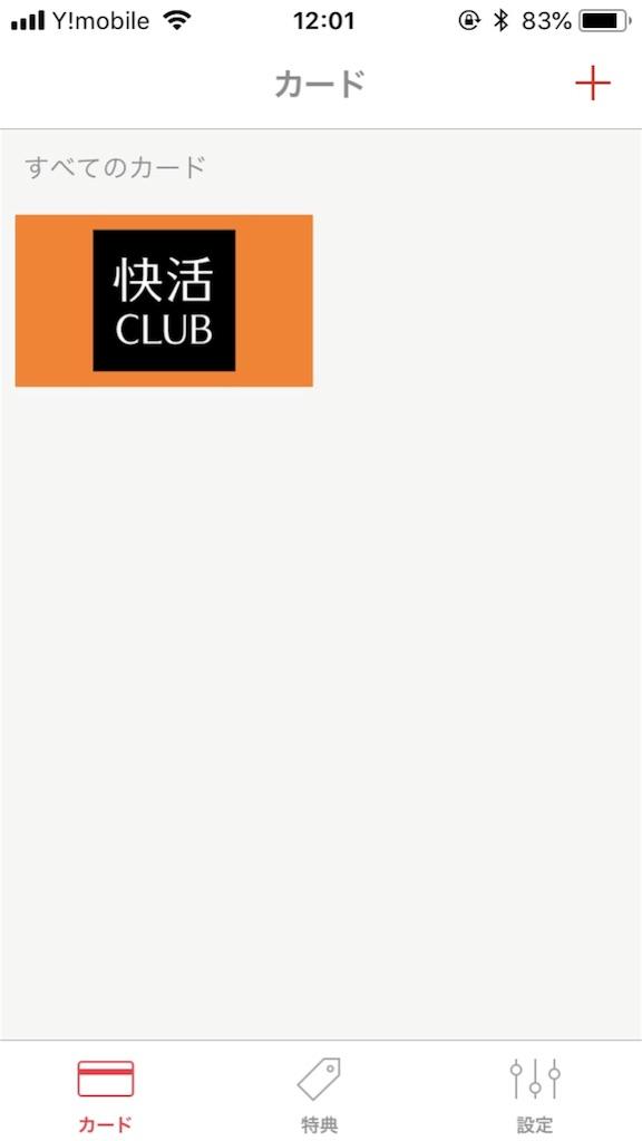 f:id:miyakokara:20180613122634j:image