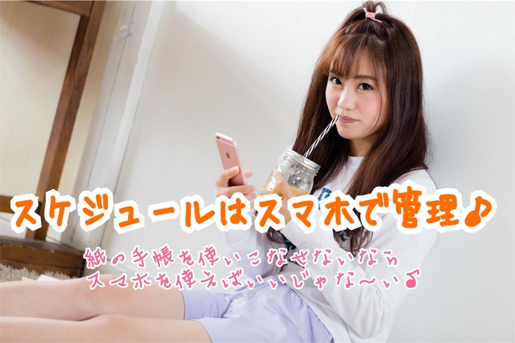 f:id:miyakokara:20180614162043j:image