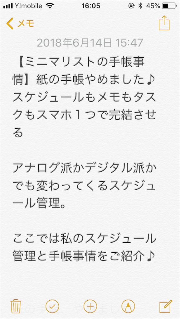 f:id:miyakokara:20180614162247p:image