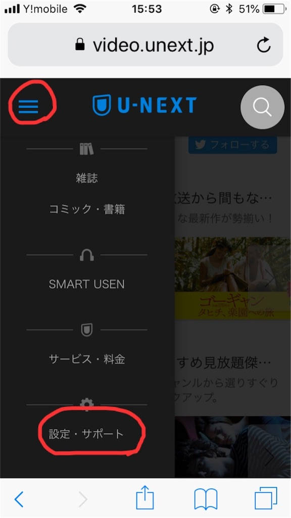 f:id:miyakokara:20180616165834j:image