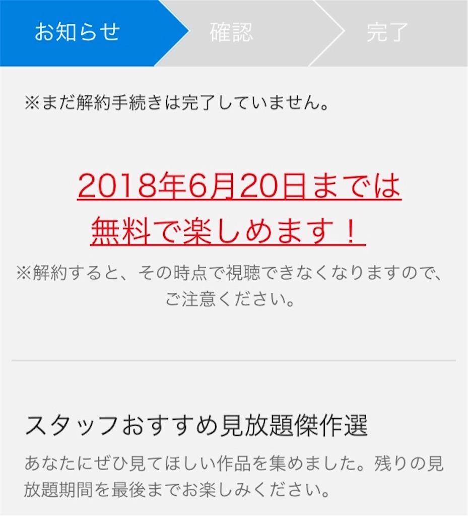 f:id:miyakokara:20180616170002j:image