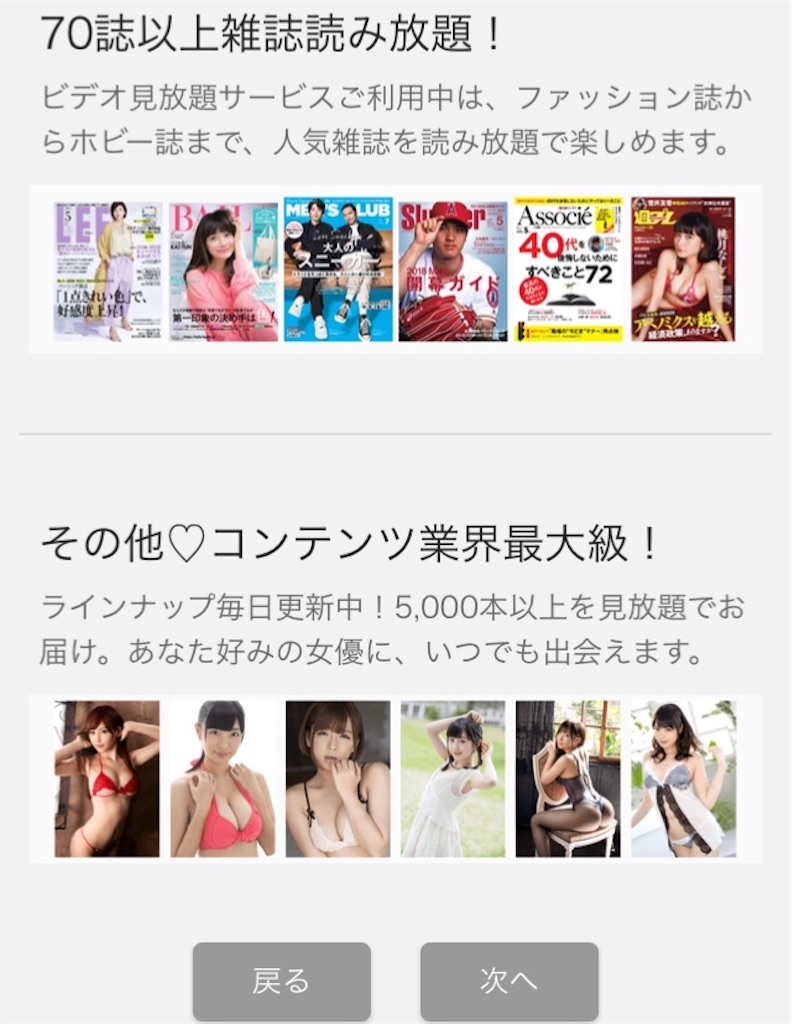f:id:miyakokara:20180616170046j:image