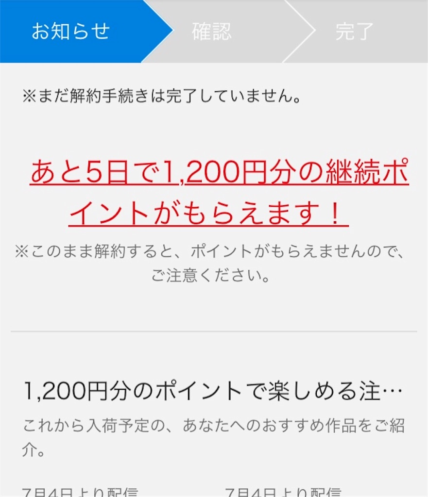 f:id:miyakokara:20180616170115j:image