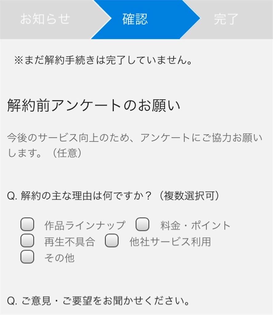 f:id:miyakokara:20180616170253j:image