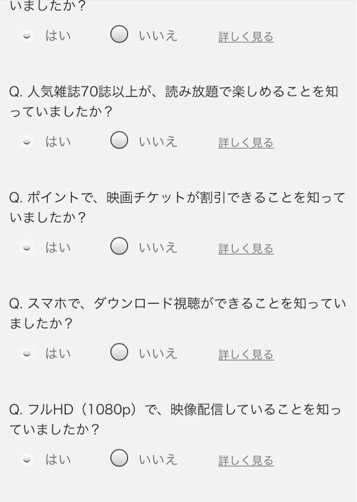 f:id:miyakokara:20180616170309j:image
